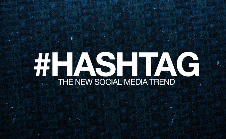 hashtag (1)